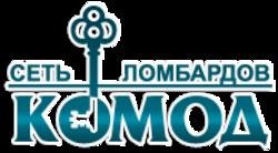 Комод