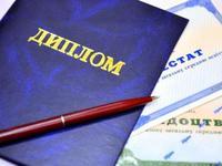 Что нового несет Закон Украины О высшем образовании от  6 сентября 2014 года вступил в силу Закон Украины О высшем образовании в новой редакции Какие изменения ждут систему высшего образования в Украине