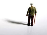 Льготная пенсия для педагогов отмена