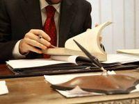 Добавки к пенсии инвалидам 3 группы