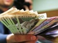 Лучшие кредиты в Новосибирске, оформление
