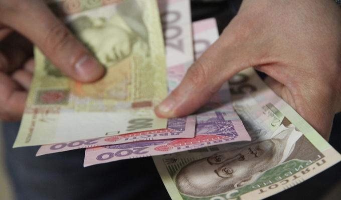 Кредиты наличными с низким процентом получить кредит без поручитей саратов