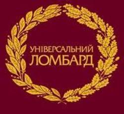 Ев.Ро.Финанс
