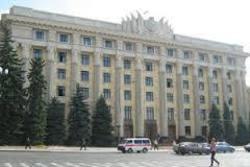 Харьковский научно-исследовательский и проектный институт землеустройства