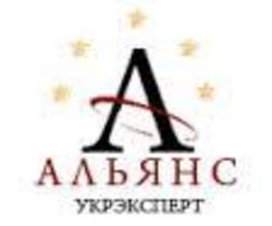 Альянс-Укрэксперт
