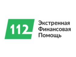 Кредит 112