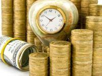 кредит под залог депозитапотребительский кредит в россельхозбанке калькулятор без справок о доходах