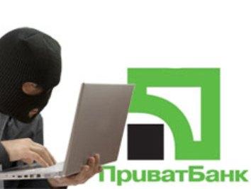 Мошенничество по банковской картам и способы его предупреждения