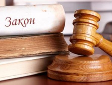 Советы юриста в украине