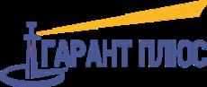 Юридична фірма «ГАРАНТ ПЛЮС»