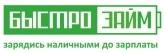 Изображение - Какой банк дает кредит заемщикам с 18 лет в украине 78681