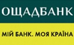 Смовженко Тамара Степановна