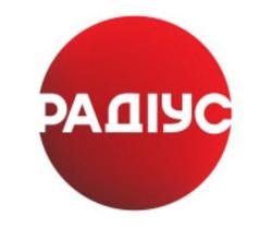 """Банкоматная сеть """"Радиус"""""""