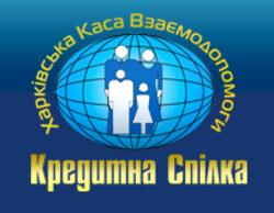 Харьковская Касса Взаимопомощи