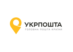 Укрпочта - отделение Днепр 52, индекс - 49052
