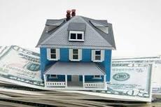 кредит под залог недвижимости приватбанк