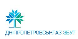 Днепропетровскгаз Сбыт