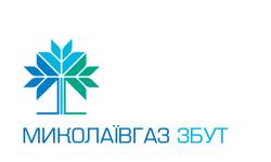 Николаевгаз Сбыт