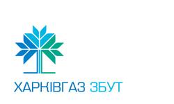 Харьковгаз Сбыт