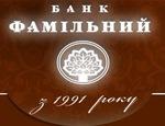 Канфуи Иван Васильевич