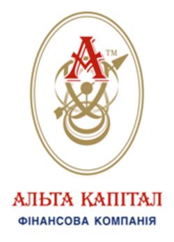 Альта Капитал