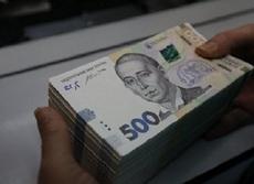 кредит до 50000 грн