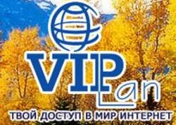 ISP VIPLan