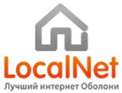 LocalNet (Локалнет)