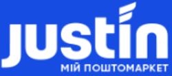 Justin - отделение № 300 (до 15 кг)