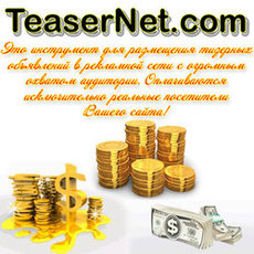 Teaser.net