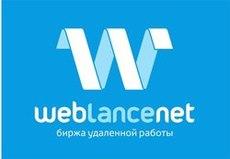 Web-lance.net